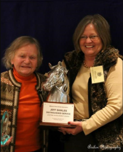 Alice Neihardt Thompson Lifetime Achievement 2012- 2013